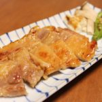 pork-benibana-miso